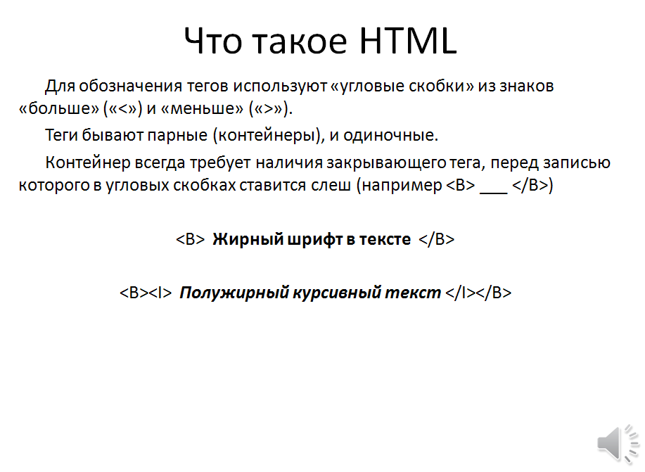 hello_html_47becc4c.png