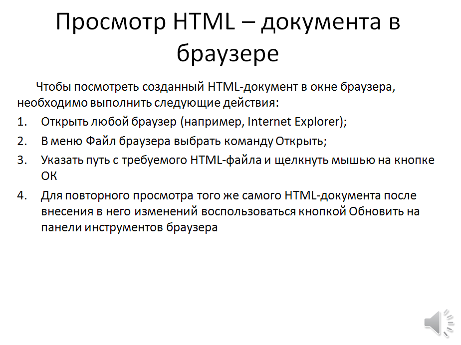 hello_html_501260.png