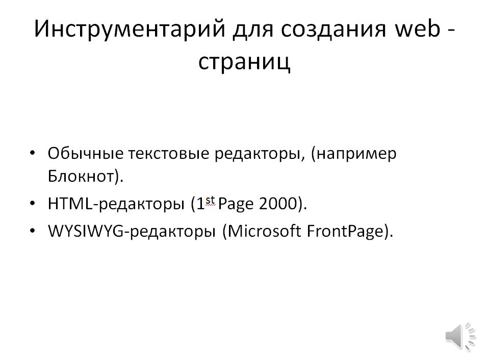 hello_html_m644d13de.png
