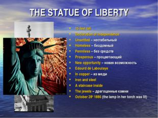 THE STATUE OF LIBERTY 15 feet tall Declaration of Independence Unsettled – не