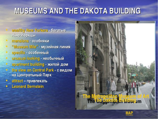 MUSEUMS AND THE DAKOTA BUILDING wealthy New Yorkers - богатые Нью-Йоркцы mans...