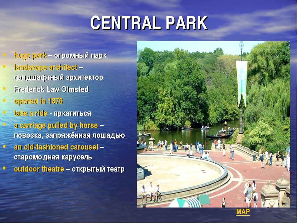 CENTRAL PARK huge park – огромный парк landscape architect – ландшафтный архи...