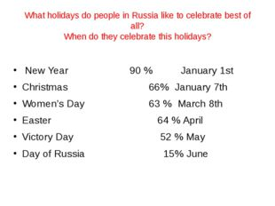 What holidays do people in Russia like to celebrate best of all? When do they