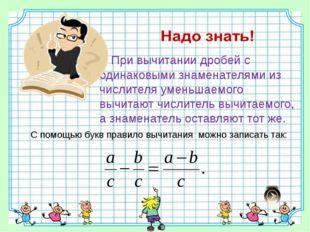 Домашняя работа Прочитать теоретический материал п.26 на стр.158. Выполнить п