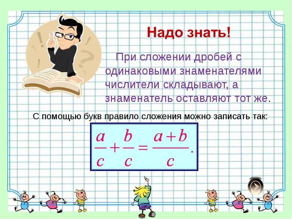 Контрольная по математике 6 класс тема деление дробей с ответами