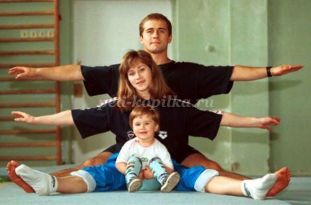 http://ped-kopilka.ru/upload/blogs/12625_f9b5472119b1a635bfd6a1f5298d421e.jpg.jpg