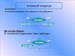 Задача. Составить программу, которая определяет количество корней квадратног