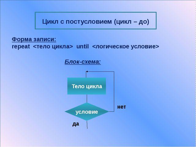 Задача. Написать программу, которая выводит на экран кубы чисел от 1 до 10 P...
