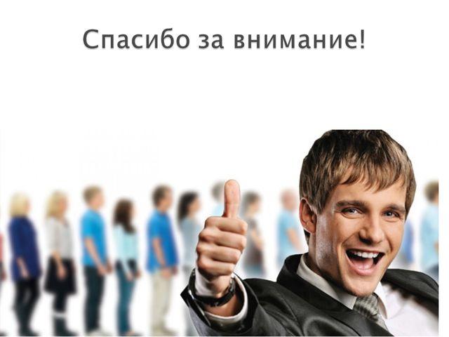 www.it-n.ru www.it-n.ru