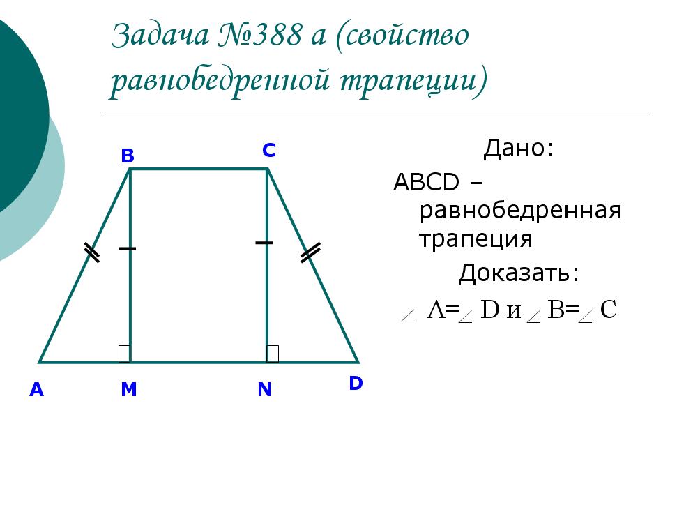 hello_html_b716761.png