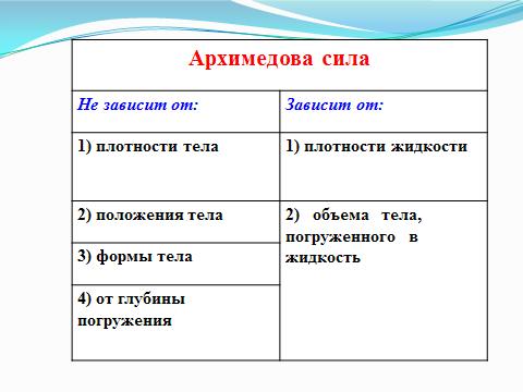 hello_html_m68425b84.png