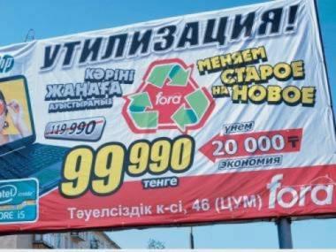 sauatsyz_zharnama