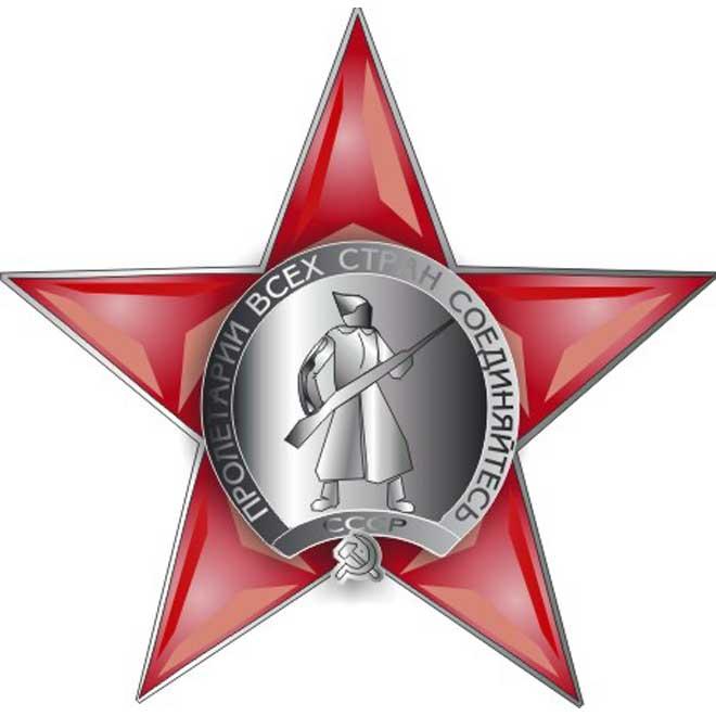 http://9may1941-1945.ru/upload/iblock/c26/c264d15e105dcdccd2017b9f9ef31d18.jpg