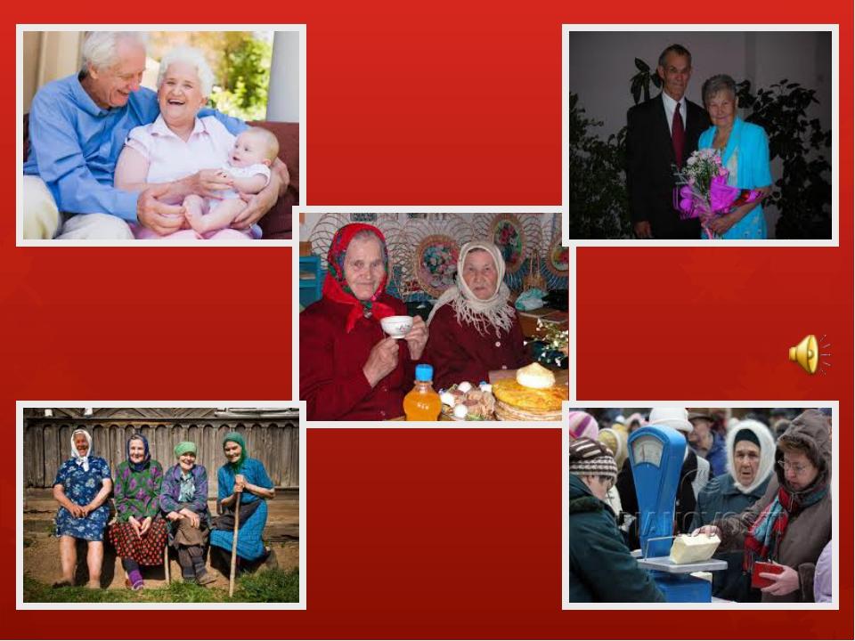 Ватсапе, открытка с днем пожилых людей на татарском языке