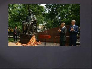 В 2013 году установлен памятник наЯузском бульварегорода Москва.