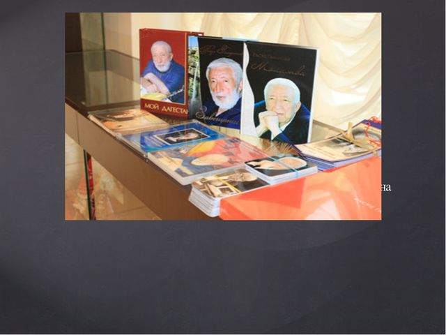 В Российском информационно-культурном центре (РИКЦ) в Баку отметили 90-летие...