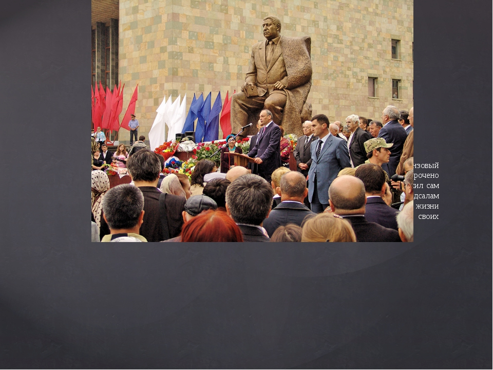 В Махачкале 14 сентября 2010 года открыли памятник Расулу Гамзатову. Бронзов...