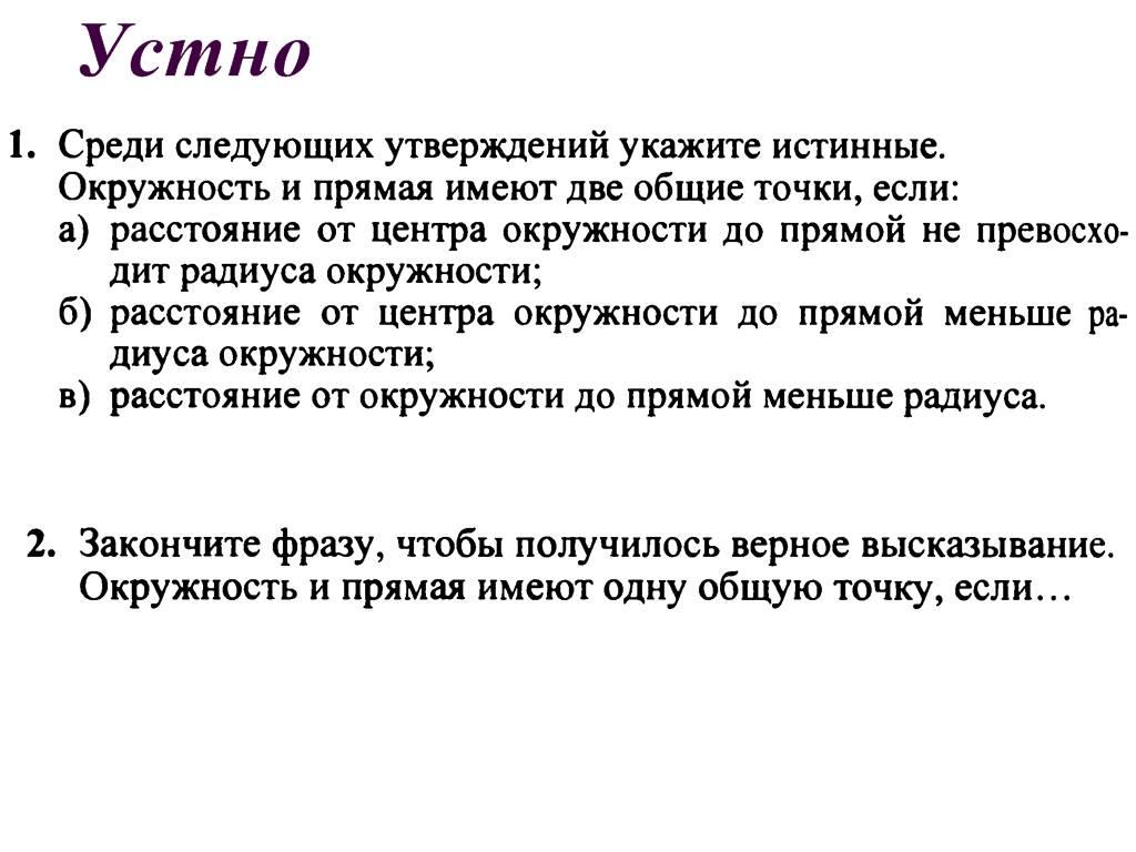 hello_html_m1b86927f.jpg