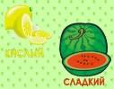 http://malysh.sayan-obr.ru/images/p59_imagescag3pabt.jpg