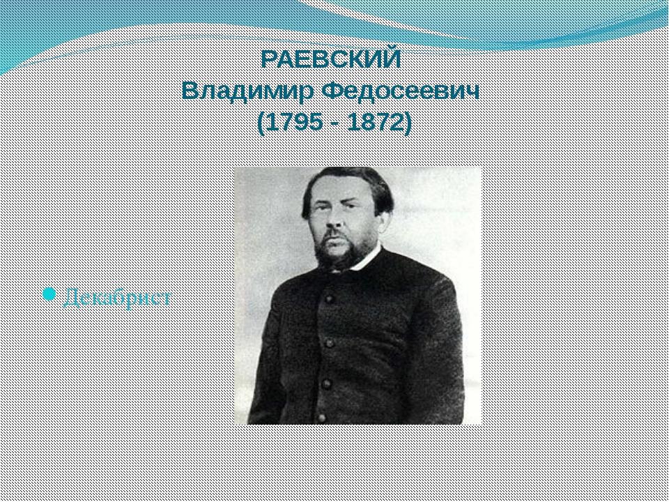Знаменитые люди курского края реферат 9638