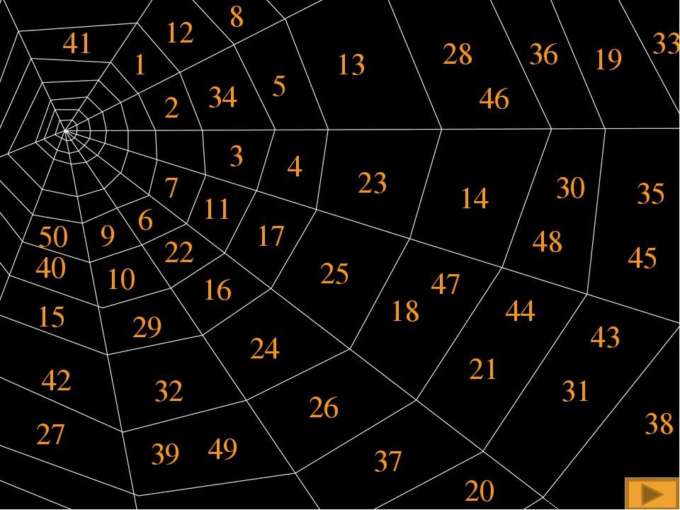1 2 3 4 6 5 7 8 10 9 11 12 13 14 15 16 17 18 19 20 21 22 23 24 25 26 27 28 29...