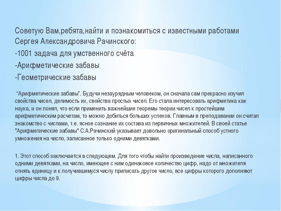 Советую Вам,ребята,найти и познакомиться с известными работами Сергея Алексан...