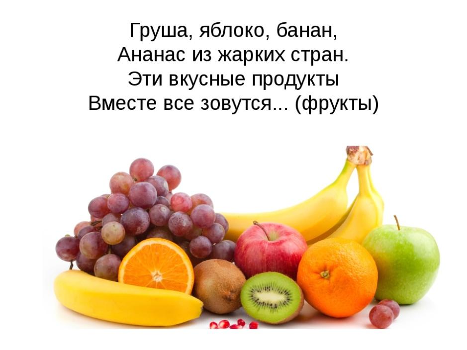 http://ds02.infourok.ru/uploads/ex/0675/00000674-cb409960/img6.jpg