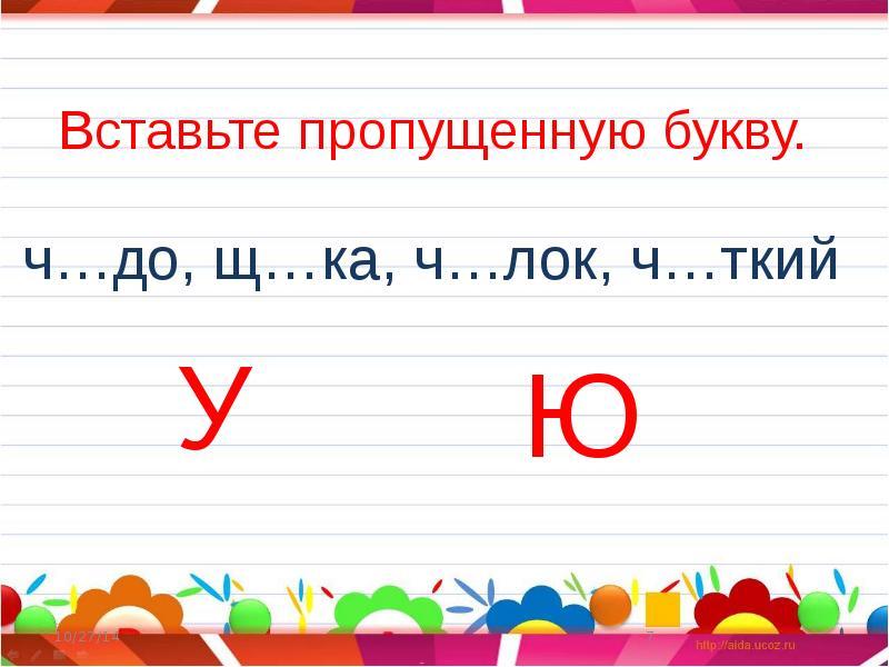 http://mypresentation.ru/documents/1184f9c99e3b1e18bff01d8f01a14801/img6.jpg