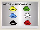 http://im0-tub-kz.yandex.net/i?id=6f74cb2f702944f4ac245335ca0dfc0b&n=24