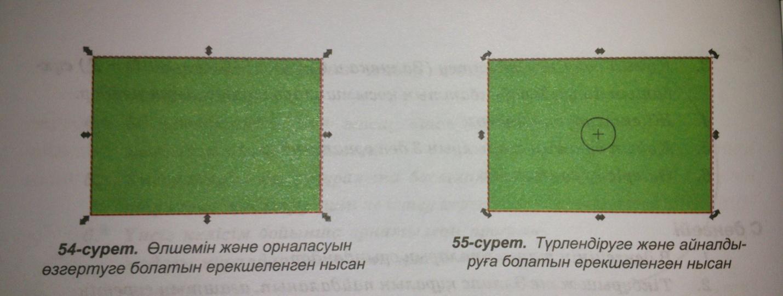 C:\Users\админ\Desktop\Новая папка (3)\DSC_0494-1.jpg