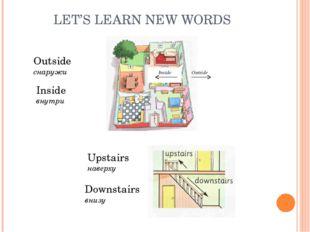 LET'S LEARN NEW WORDS Inside внутри Outside снаружи Outside Inside