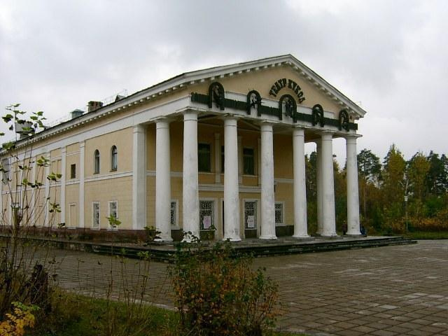 Картинки по запросу Дзержинский кукольный театр