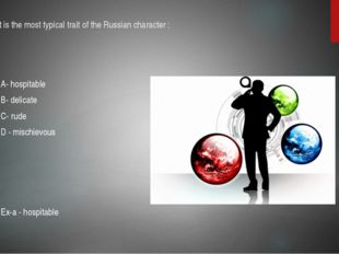 15. What is the most typical trait of the Russian character : A- hospitable B