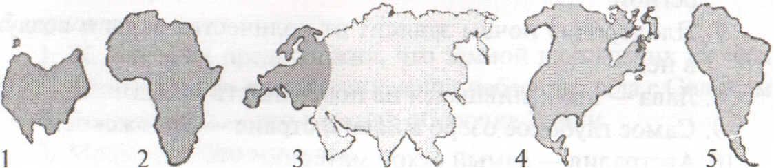 Картинки материков земли по отдельности