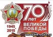 http://amvrmk.ucoz.ru/_nw/5/20102337.jpg
