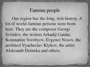 Our region has the long, rich history. A lot of world-famous persons were bo