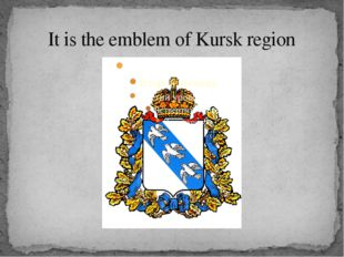 It is the emblem of Kursk region