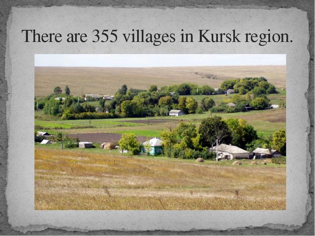 There are 355 villages in Kursk region.