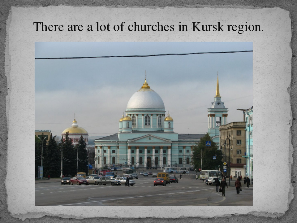 There are a lot of churches in Kursk region.