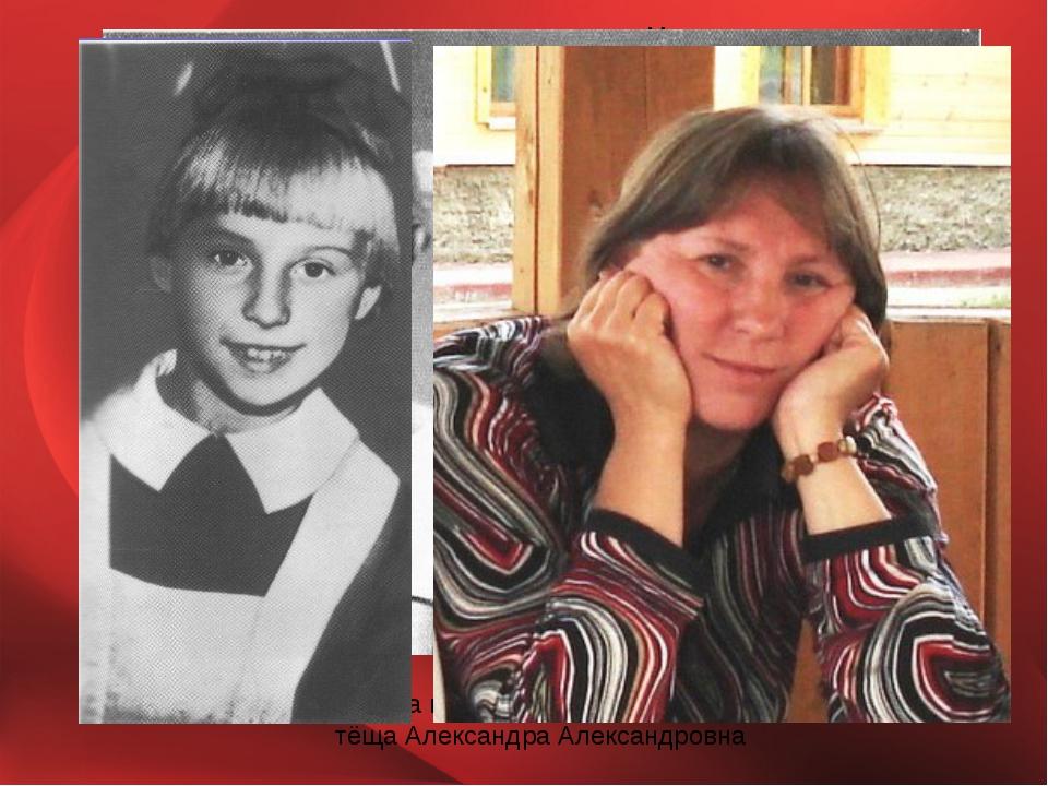 В 1963 году Николай женился. Вскоре жена родила ему дочь Лену, которую Никола...