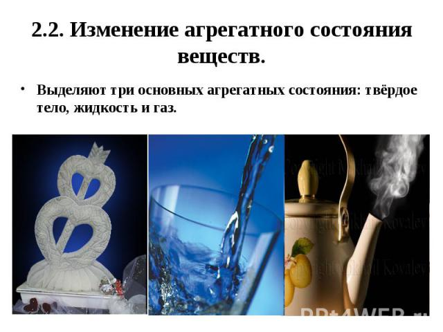 http://fs1.ppt4web.ru/images/2966/58429/640/img9.jpg