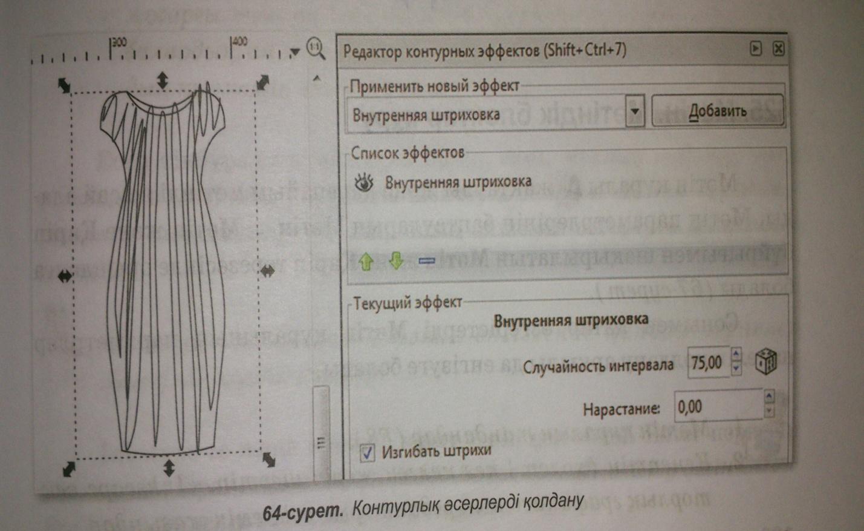 C:\Users\админ\Desktop\Новая папка (3)\DSC_0494-2.jpg