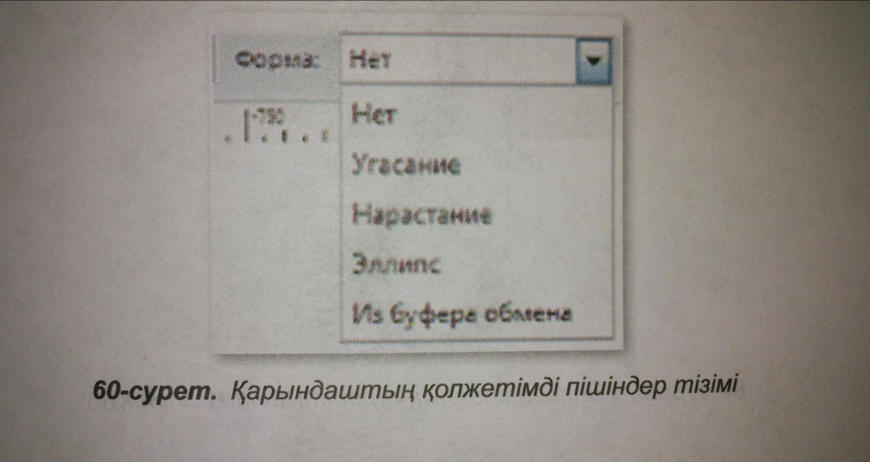 C:\Users\админ\Desktop\Новая папка (3)\DSC_0490-4.jpg