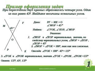 При пересечении двух прямых образовалось четыре угла. Один из них равен 430.