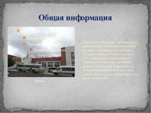 Общая информация Лицо нового Балаково - оригинальная архитектура и стилизован