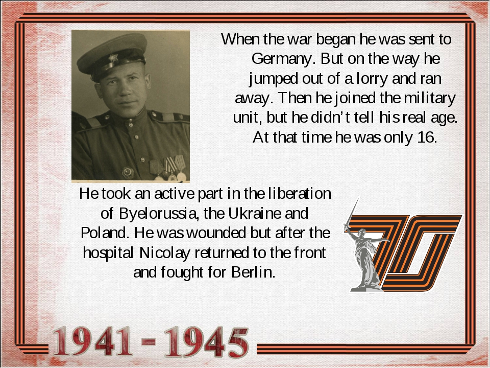 When the war began he was sent to Germany. But on the way he jumped out of a...