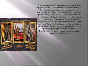 С тех пор ежегодно 23 февраля отмечался как День Красной Армии. С 1946 года о