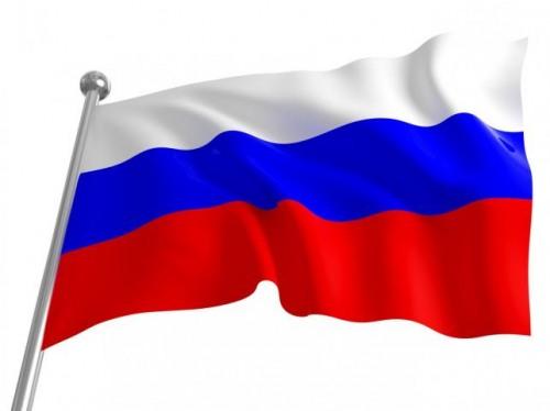 20 августа 1994 года президентом Российской Федерации был установлен указ о присвоении этому дню статуса государственного праздника