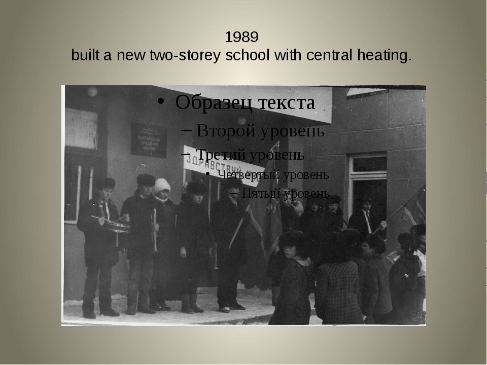 1989 built a new two-storey school with central heating.