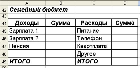 hello_html_m1c371b15.png
